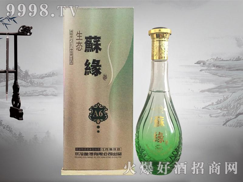 生态苏缘酒A6 42°500ml浓香型白酒