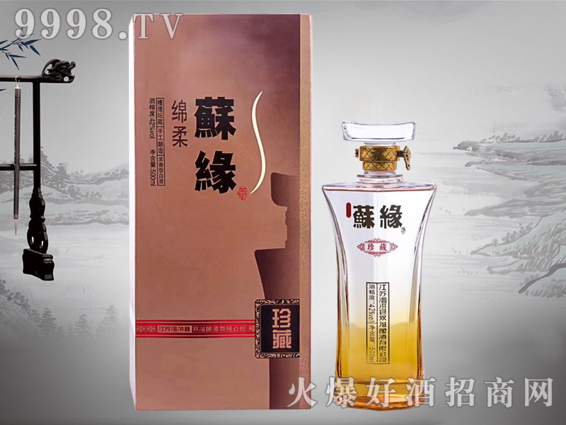 绵柔苏缘酒珍藏42°500ml浓香型白酒