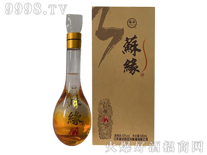 苏缘酒浓香型白酒【42度500ml】